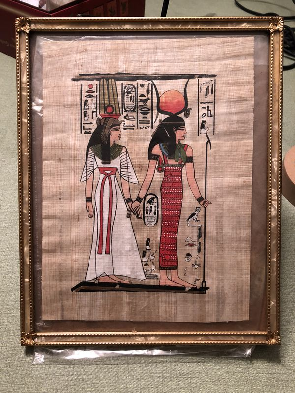 Small Egyptian papyrus picture in gold frame (Home & Garden) in San ...