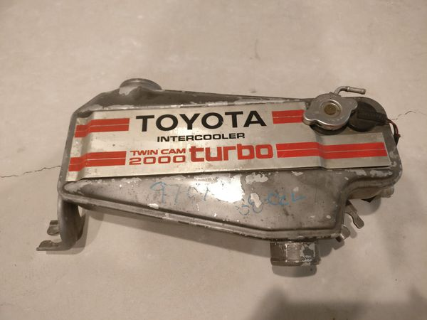 Toyota St165 Celica Turbo Intercooler for Sale in Portland, OR - OfferUp