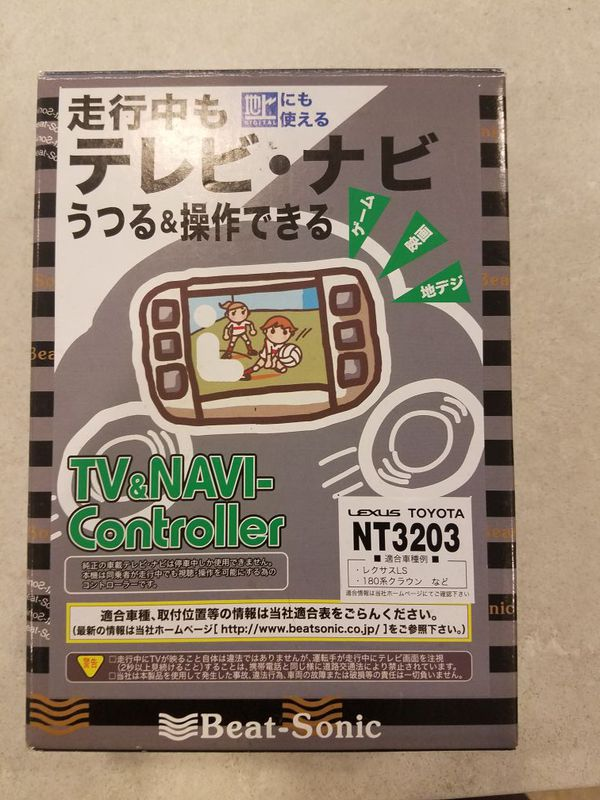 Toyota Lexus Beat-Sonic NT3203 Navigation and DVD Control Bypass Module  Combo for Sale in Irvine, CA - OfferUp