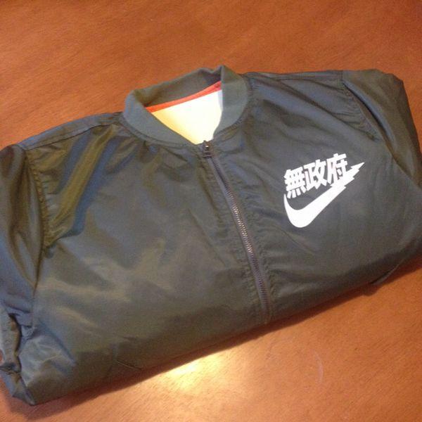 finest selection 4deea 757fa Rare Custom - Japanese Nike Bomber Jacket