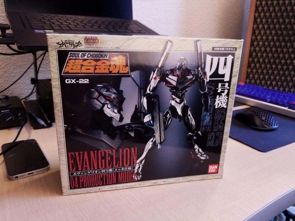 Anime - Evangelion 04 Metal Figure