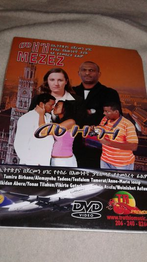 Mezez dvd for Sale in Oxon Hill, MD