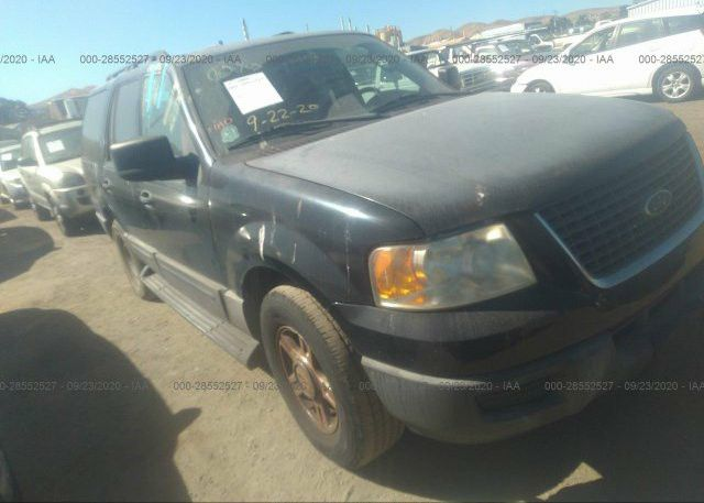 2006 Ford Expedition Parts #20-357