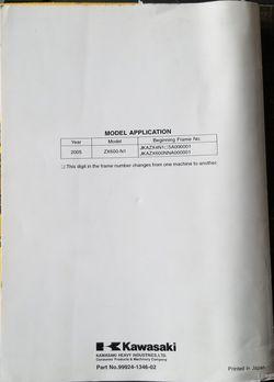 Kawasaki Ninja ZX-6RR service manual Thumbnail
