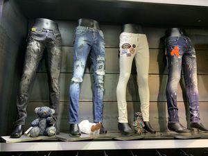 Balmain, Philipp Plein, Dsquared2, Amiri, Gucci, Off-White, Louis Vuitton, Balenciaga... Jeans for sale for Sale in Rockville, MD