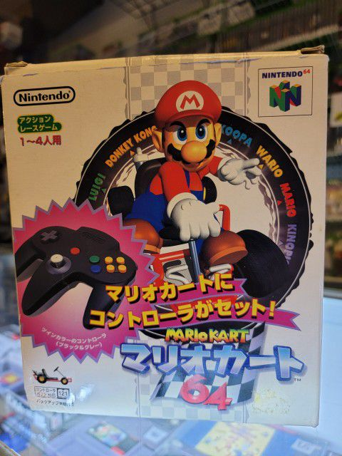 Mario Kart 64 Japanese With Controller Included
