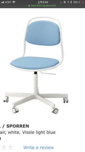 Ikea Swivel chair for Sale in Arlington, VA