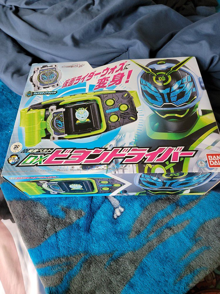 Kamen Rider Zi-O Belt Driver