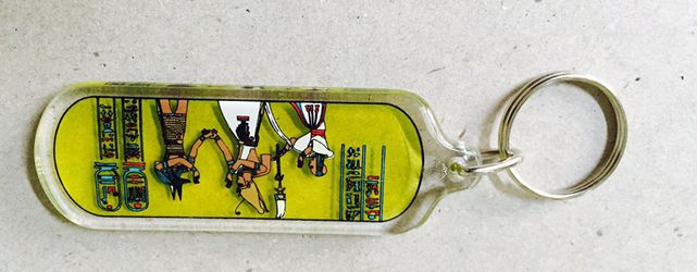 Egyptian Key chain Thumbnail