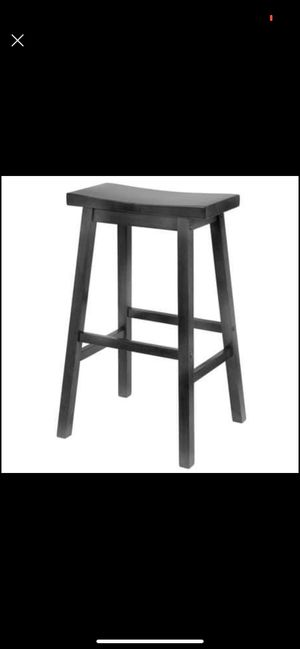 Photo Two bar seat stools
