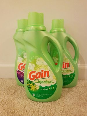 3 Gain softener - $11 price firm for Sale in Rockville, MD