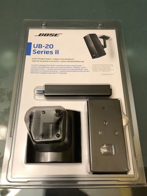 Bose UB-20 ll for Sale in Bowie, MD