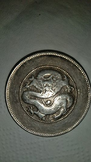1920-35 Chinese 50 cent piece. for Sale in Bothell, WA