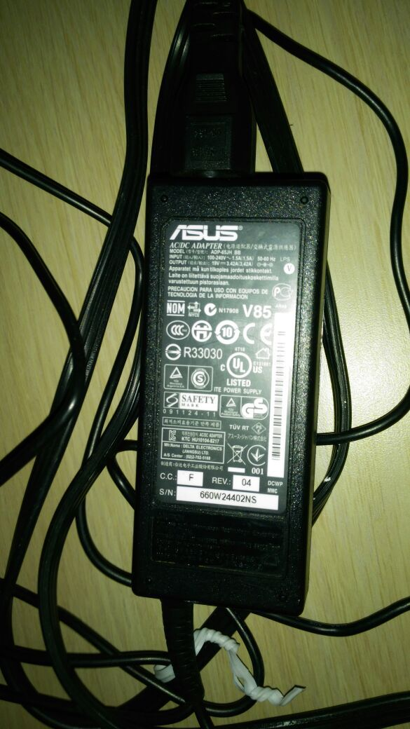 asus laptop charger adp-65jh bb
