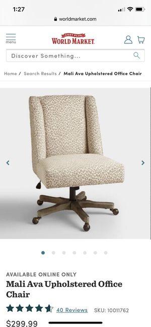 Photo World Market Office Chair