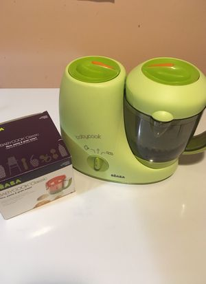beaba baby cook + BNew rice/grain insert for Sale in Silver Spring, MD