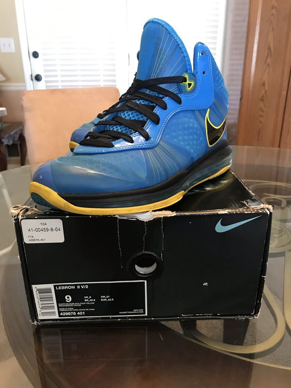 aef7a05b109 Nike Lebron 8 Entourage for Sale in Snellville