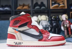 Nike Air Jordan 1 Off White Limited Edition for Sale in Baltimore, MD