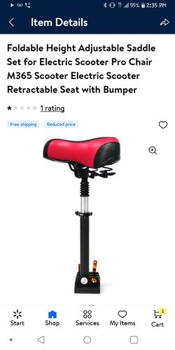 Scooter Seat Chair Thumbnail