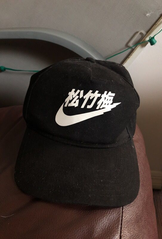 Nike Kanji vintage snapback for Sale in Altamonte Springs b3e4f76a98a