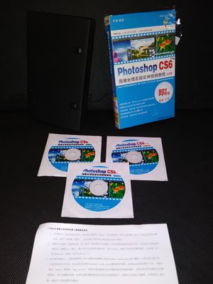 Photoshop CS6 Chinese for Sale in Gaithersburg, MD