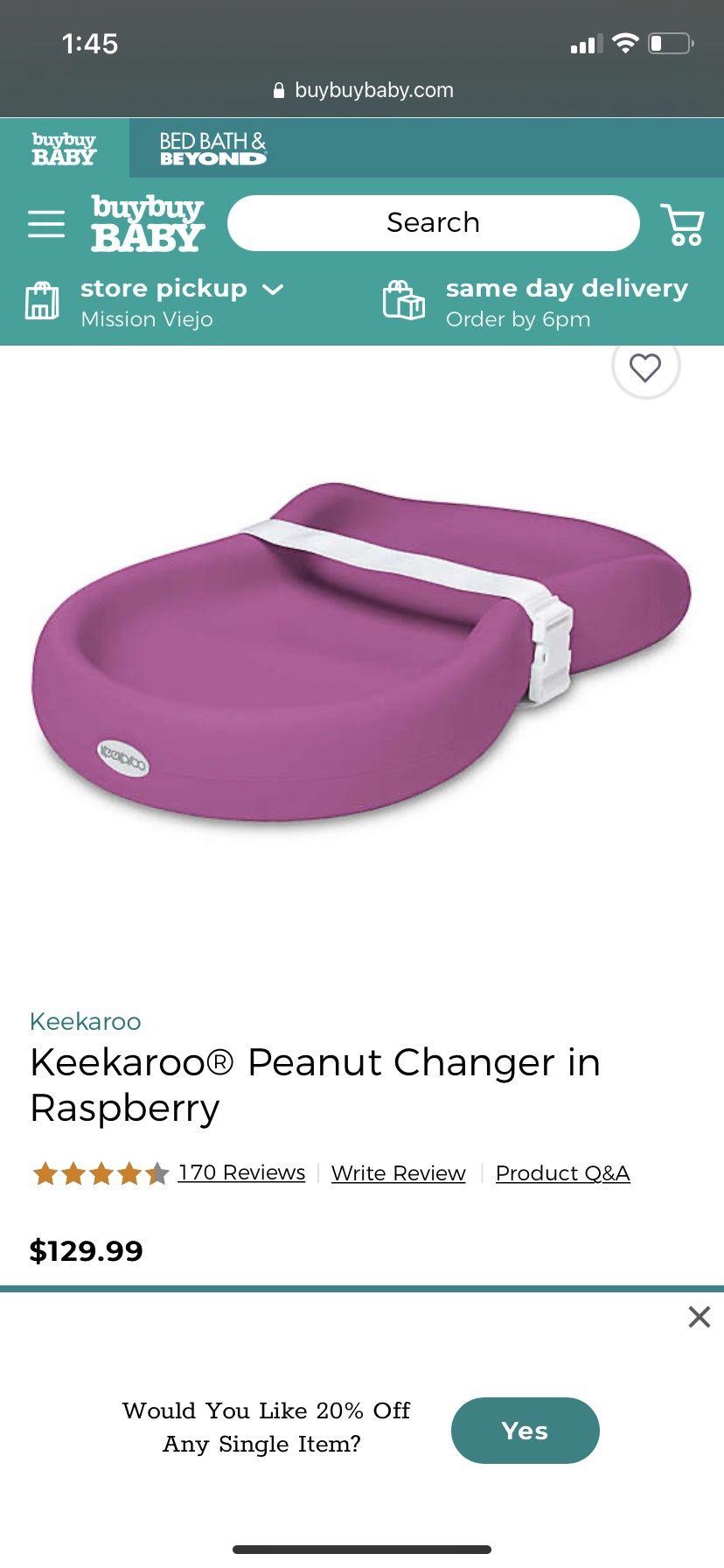 Keekaroo Peanut Changer