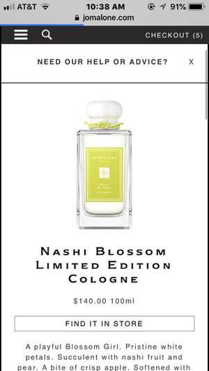 Jo Malone fragrance - Limited edition for Sale in Arlington, VA