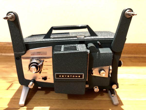 8mm movie projector for Sale in El Dorado, AR - OfferUp