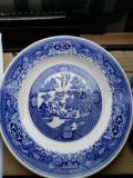 Willow/Gibson /Royal Staffordshire