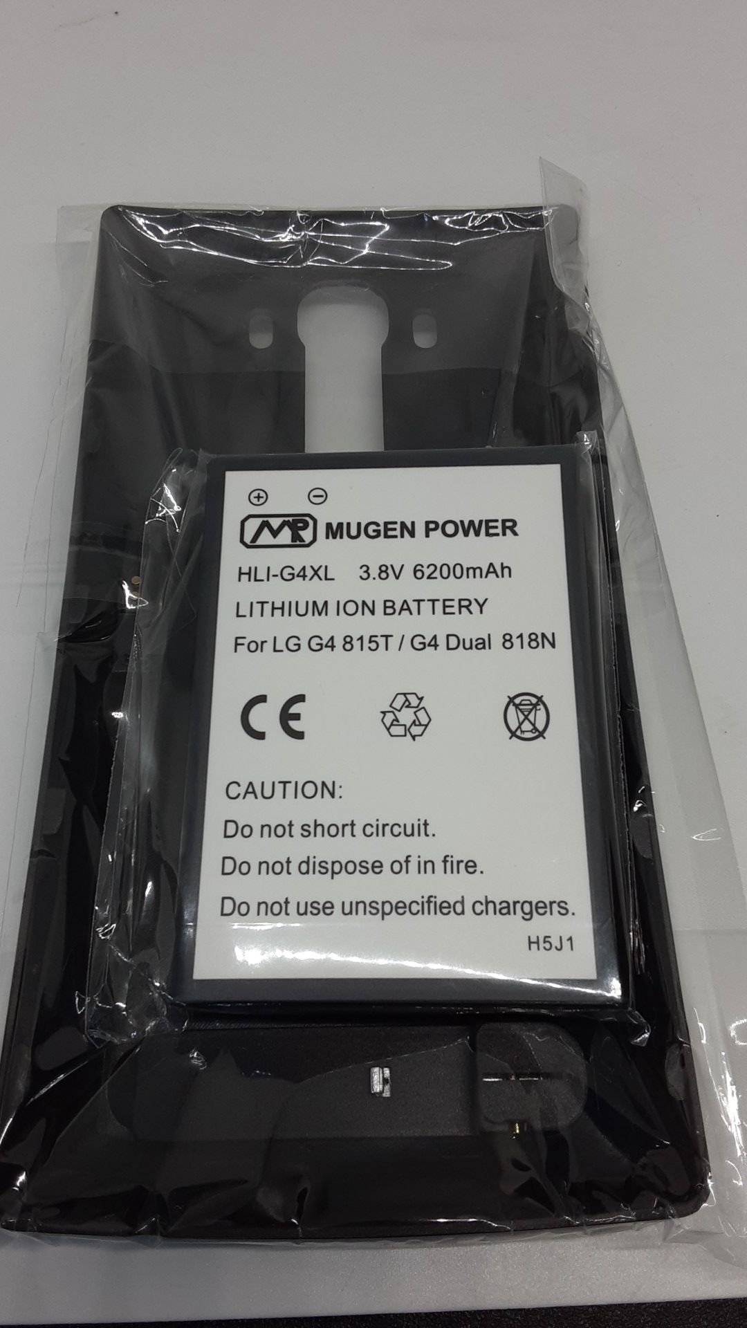 Battery for lg g4 and cover