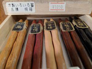 Genuine wooden Asian chopsticks for Sale in Centreville, VA