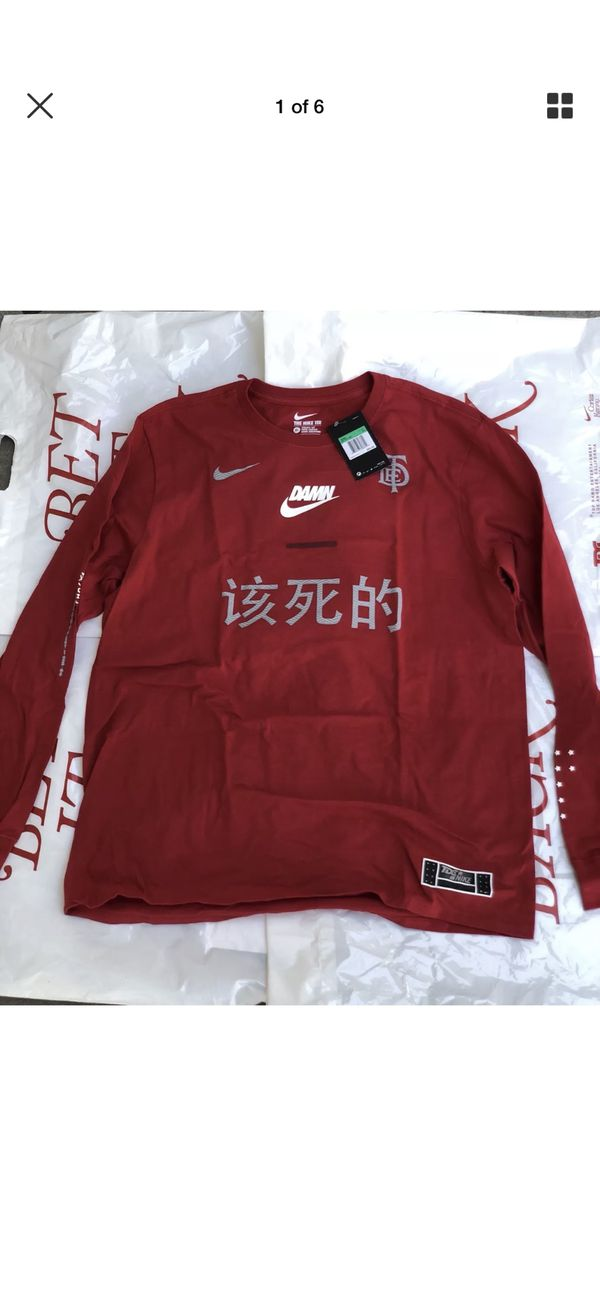 cb7ca9bfa60d7 Nike x TDE red long sleeve Size Large for Sale in Los Angeles