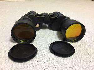 Binoculars- NEW for Sale in Reston, VA