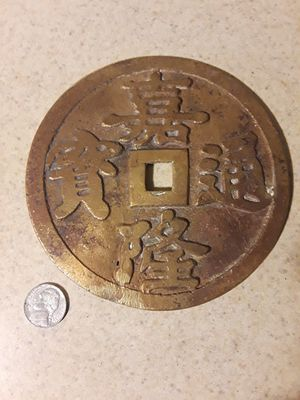 Large replica brass oriental coin for Sale in Commerce City, CO