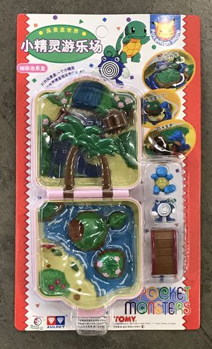 Photo RARE Pokemon Polly Pocket Mini Playset with Squirtle & Poliwhirl Figures NEW