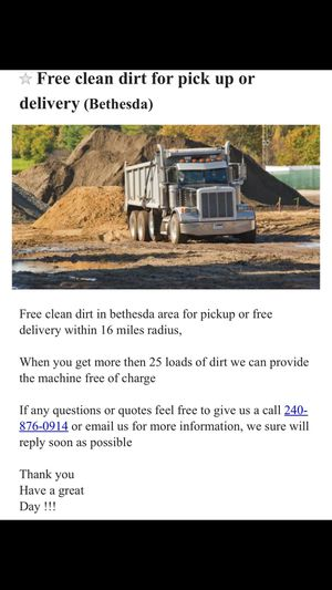 Free dirt for Sale in Silver Spring, MD