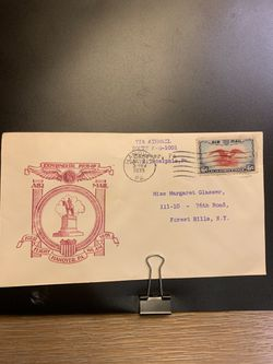 Exclusive Stamp Envelope Thumbnail