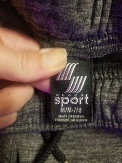 NWOT Boys Sweatpants Size Medium 7/8 Thumbnail