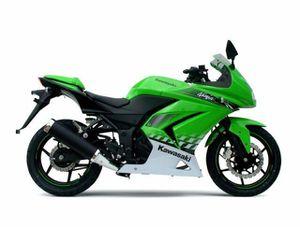 Kawasaki Ninja 250cc 2010 Special Edition for Sale in Chicago, IL