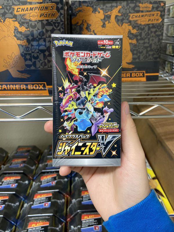 English Vs Japanese Pokemon Card Quality (Serious Time