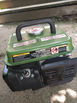 Tailgator Generator Thumbnail