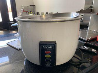 Aroma rice cooker Thumbnail