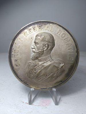 Romania 1904 Commemorative Medal for Sale in Rockville, MD