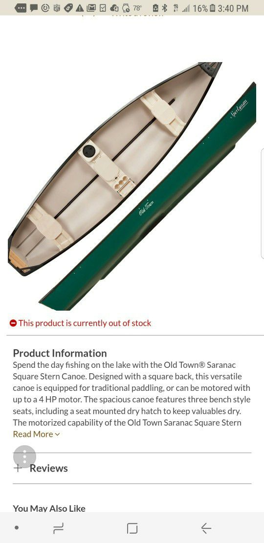 Old town sportsmaster Saranac edition canoe for Sale in Lewisville, TX -  OfferUp