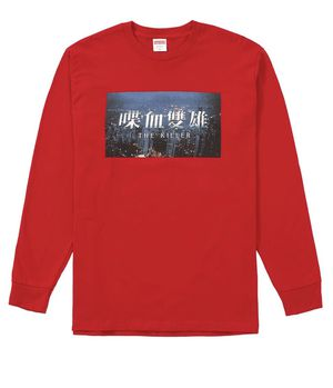 "Brand New Supreme ""The Killers"" Long Sleeve Shirt for Sale in Washington, DC"