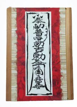 KYO SAMURAI DVD SET Thumbnail