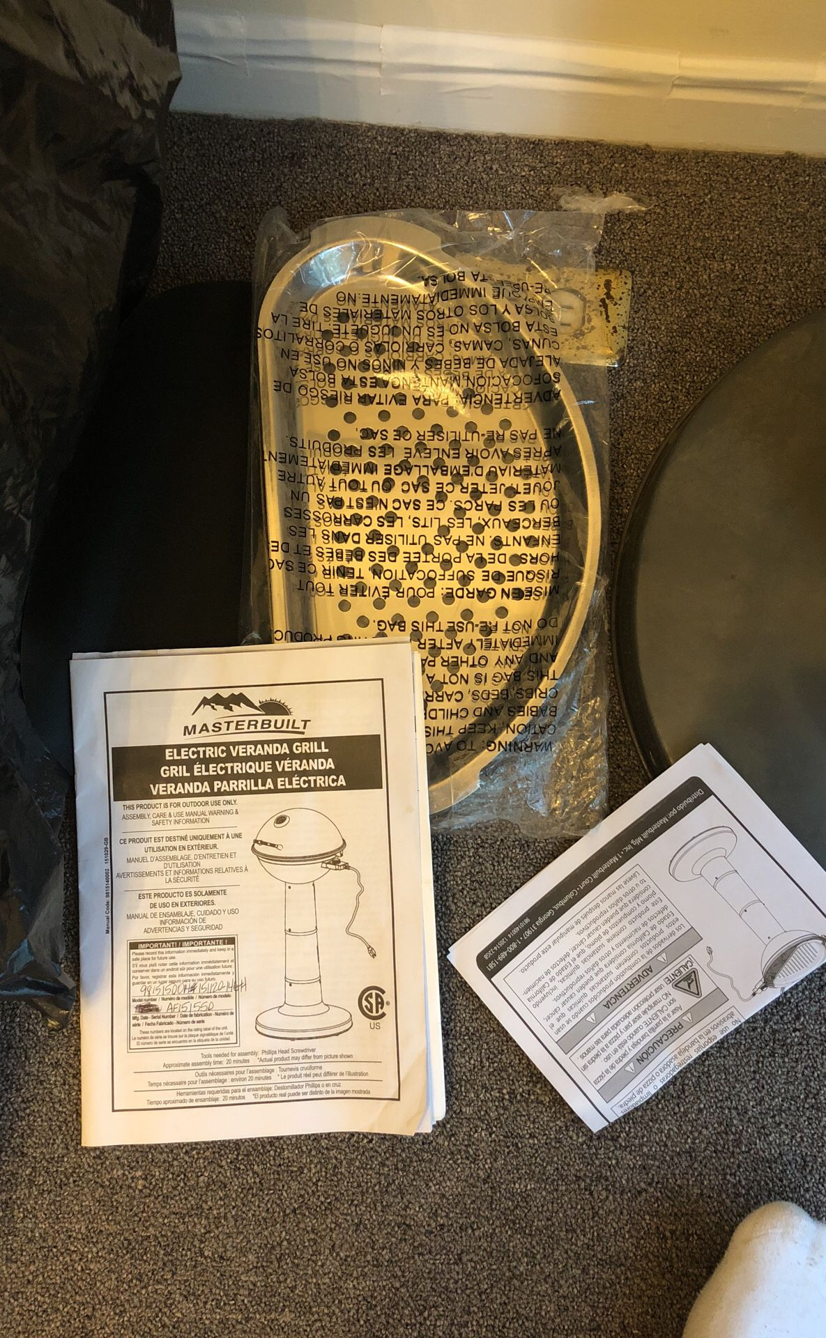 Master built Electric Grill