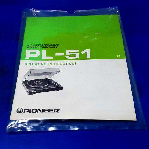 Pioneer PL-51 Turntable