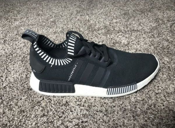 best loved 3a19e 3d929 Adidas NMD R1 - Japan Grey for Sale in Corinth, TX - OfferUp