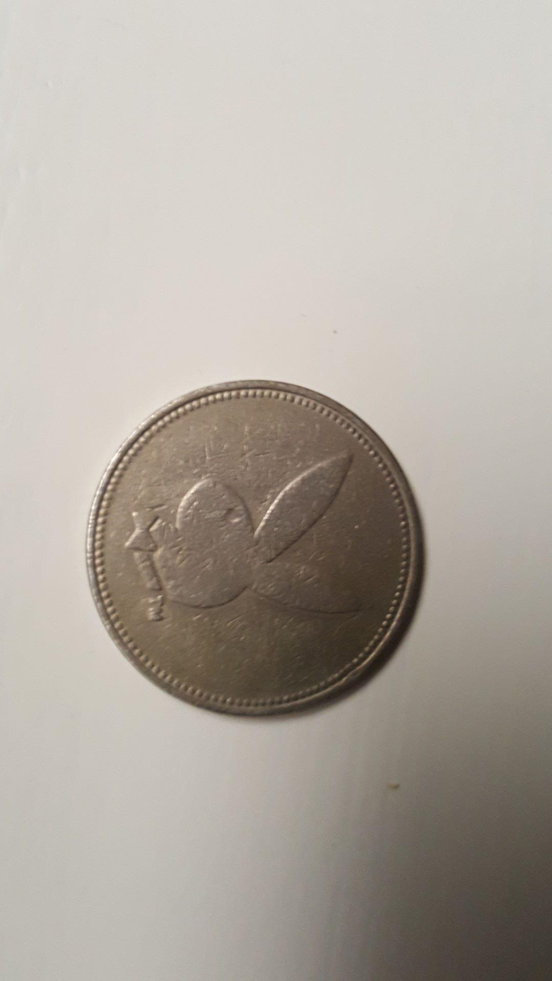 1.00 token